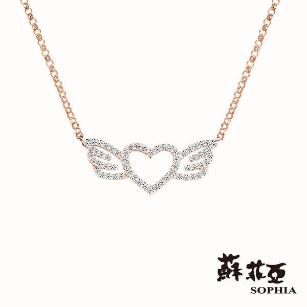 蘇菲亞SOPHIA  - 璽比鑽石套鍊