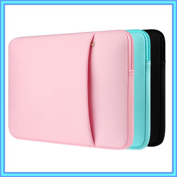 anki 蘋果 筆電內膽包(A010) 聯想 戴爾 Macbook 11 Mac 12 air 13.3 pro 14寸 15.6