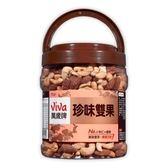 萬歲牌珍味雙果罐520g/罐【合迷雅好物超級商城】
