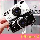 【萌萌噠】iPhone X/XS (5.8吋) 韓國創意 smile復古相機保護殼 抖音網紅同款氣囊支架 全包矽膠軟殼