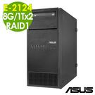【現貨】ASUS伺服器 TS100-E1...