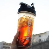 運動水壺 健身運動水杯塑料攪拌杯子奶昔便攜【免運直出】