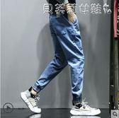 牛仔褲牛仔褲男士秋冬款束腳韓版潮流加厚哈倫小腳寬鬆工裝休閒褲子 貝芙莉