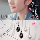 《Caroline》★/3款可選/三生三...