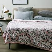 HOLA 亞恩斯防靜電超細纖維毯 粉色款 單人尺寸