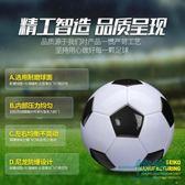 火立方足球PU皮2號3號4號5號兒童小學生成人比賽訓練足球耐磨