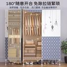 衣櫃簡約現代家用臥室出租房用結實簡易組裝小戶型全鋼架推拉門 樂活生活館