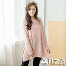 【AnZa】中大尺碼.混色針織傘擺長版罩衫/毛衣(寬鬆版)(二色)