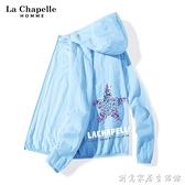 拉夏貝爾兒童防曬衣2021新款男女童透氣夏季寶寶皮膚衣外套夏裝潮 創意家居生活館