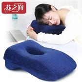 精品辦公室趴睡神器午休抱枕PLL4435【男人與流行】
