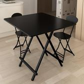 折疊桌餐桌家用小戶型簡約小桌子便攜式吃飯桌簡易戶外可擺攤方桌 st1997『毛菇小象』