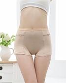 安全褲 高腰防走光夏莫代爾大碼四角打底內褲純棉 此商品不接受退貨或退換