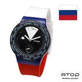 ATOP|世界時區腕錶-24時區國旗系列(俄羅斯)