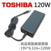 TOSHIBA 高品質 120W 變壓器 P505 P505D Toshiba Satellite Pro  Pro A200 Pro A210 Pro L300 Pro L300D Pro L350