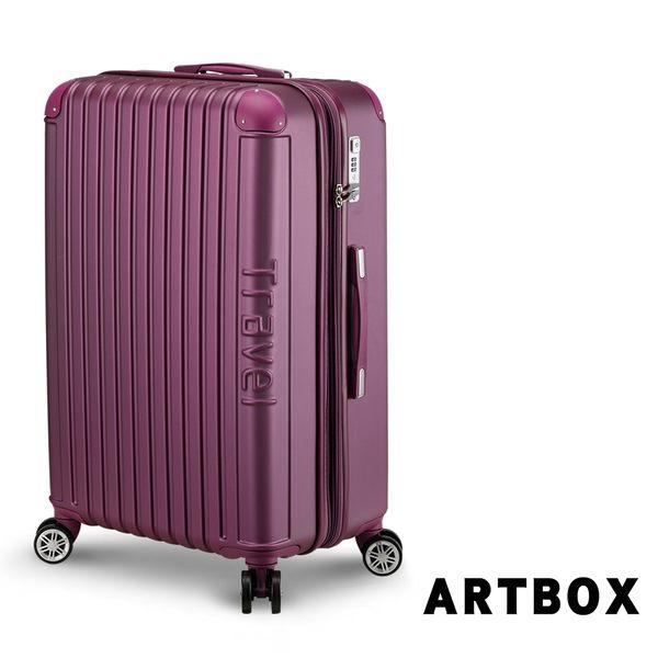 【ARTBOX】旅行意義 24吋抗壓U槽鑽石紋霧面行李箱 (多色任選)