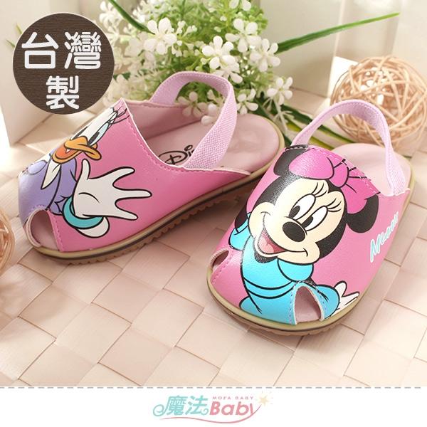幼童鞋 台灣製迪士尼米妮正版止滑手工涼鞋 魔法Baby