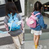 兒童防走失包丟背包嬰幼兒寶寶雙肩小書包1-3歲男女小孩可愛背包潮2 時尚潮流
