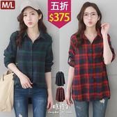 【五折價$375】糖罐子側開衩前短後長配色格紋襯衫→現貨(M/L)【E51831】