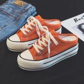 公分厚底半拖帆布鞋女內增高小白鞋一腳蹬小臟橘布鞋