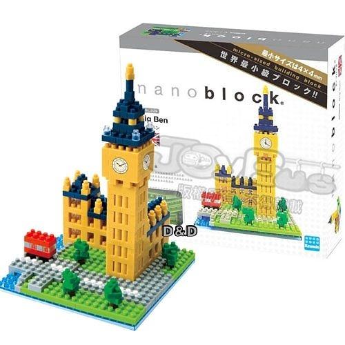 《Nano Block迷你積木》【世界主題建築系列】 大笨鐘 NBH-029 / JOYBUS玩具百貨