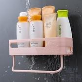 衛生間收納架置物架壁掛浴室置物架墻上免打孔【極簡生活】