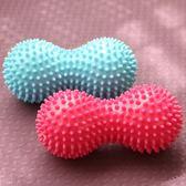 按摩球連體花生球筋膜球健身球瑜伽肌肉放鬆穴位頸椎按摩球刺球 台北日光