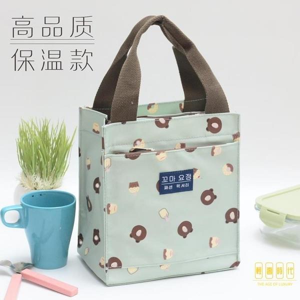保溫飯盒袋加厚鋁箔防水帆布放飯盒包帶飯手拎包午餐便當袋【輕奢時代】