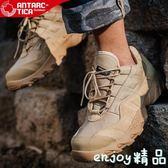 新年鉅惠 軍迷戶外男鞋子秋冬季運動鞋爬山徒步鞋戰術防水防滑低筒登山鞋