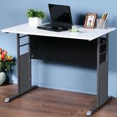 Homelike 巧思辦公桌-仿馬鞍皮100cm桌面:白/桌腳:灰/飾板:白