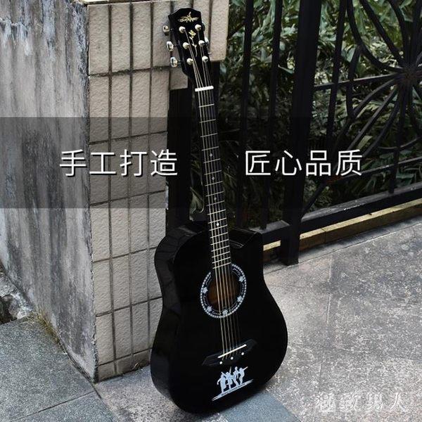 吉他民謠吉他木吉他初學者學生男女入門練習吉它樂器 HH3676 【極致男人】