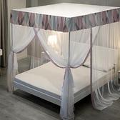 蚊帳 夏季蚊帳1.8m床家用1.5m落地紋帳2米公主風1.2支架床上防蚊罩紋賬