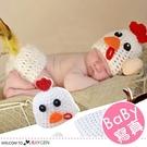嬰兒攝影寫真毛線針織白色小雞造型 4件組...