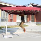 戶外遮陽傘戶外傘庭院傘室外大太陽傘保安崗亭傘折疊家具擺攤傘方igo『櫻花小屋』