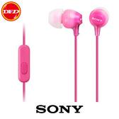 (0利率)SONY MDR-EX15AP (粉紅)  智慧型手機專用 全面支援 Android™、iPhone、Blackberry