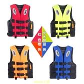 江淼大人救生衣大浮力船用專業釣魚便攜裝備浮力背心水上求生兒童 快速出貨