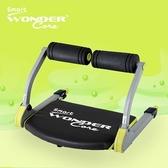 Wonder Core Smart 全能輕巧健身機WCS-61(嫩芽綠)【愛買】
