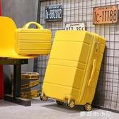網紅行李箱男旅行箱子母箱拉桿箱女韓版學生密碼箱潮20寸24寸28寸 ATF蘑菇街小屋