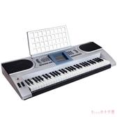 電子琴61鍵教學仿鋼琴鍵盤學校培訓班兒童成人學琴練習指 DR27393【Rose中大尺碼】