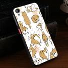 [Desire 630 軟殼] htc desire530 d530 D530U 手機殼 保護套 日本柴犬