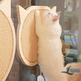 貓抓板磨爪器耐磨不掉屑保護沙發吸盤式貼墻立式貓咪玩具【邻家小鎮】
