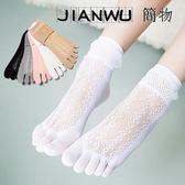 絲襪五指襪女泡泡花邊天鵝絨非純棉5雙