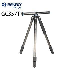 【 GC357T 】BENRO 百諾 System GO系列 GoClassic GC357T 碳纖維三脚架 不含雲台