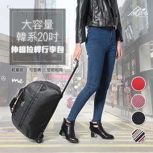 【Incare】韓系20吋大容量伸縮拉桿行李包(黑壓紋色)