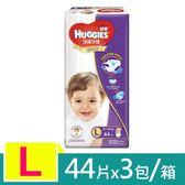 【好奇】白金級頂級守護紙尿褲 L(44片x3包/箱)-箱購