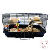 倉鼠籠子小倉鼠籠子超大別墅金絲熊47基礎籠相親隔離60特大號鬆鼠的窩用品XW 1件免運