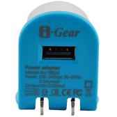 [富廉網] I-Gear 艾吉爾 2100mAh USB 充電器(藍/白) - T002A-BW