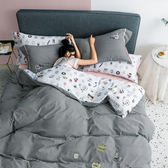 LUXY輕奢天絲綢床包被套組-雙人-GRACE【BUNNY LIFE 邦妮生活館】