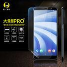 大螢膜PRO HTC U12 life 犀牛皮滿版全膠螢幕保護膜