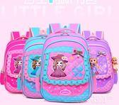 青少年書包 韓版公主書包小學生126年級書包女孩背包高檔防水書包小孩6-12歲 免運