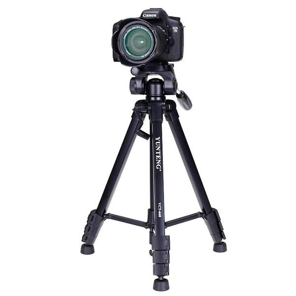 佳能單反相機三腳架60D600D70D650D700D 750D800D80D便攜支架手機 電購3C